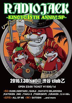 2016.7.31 渋谷乙 「RADIO JACK -KINOTO 15TH ANNIV! SP-」