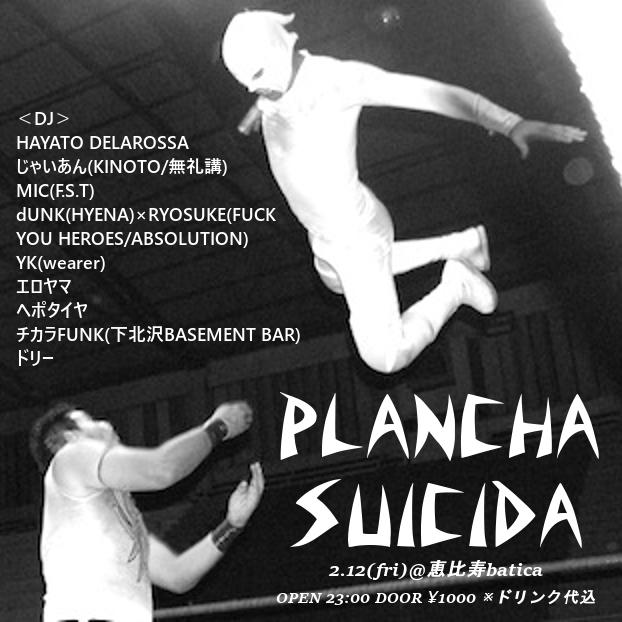 PLANCHA SUICIDA