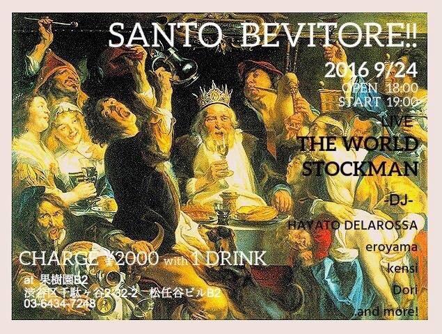 9/24(土) 千駄ヶ谷 果樹園B2 「SANTO BEVITORE!!」