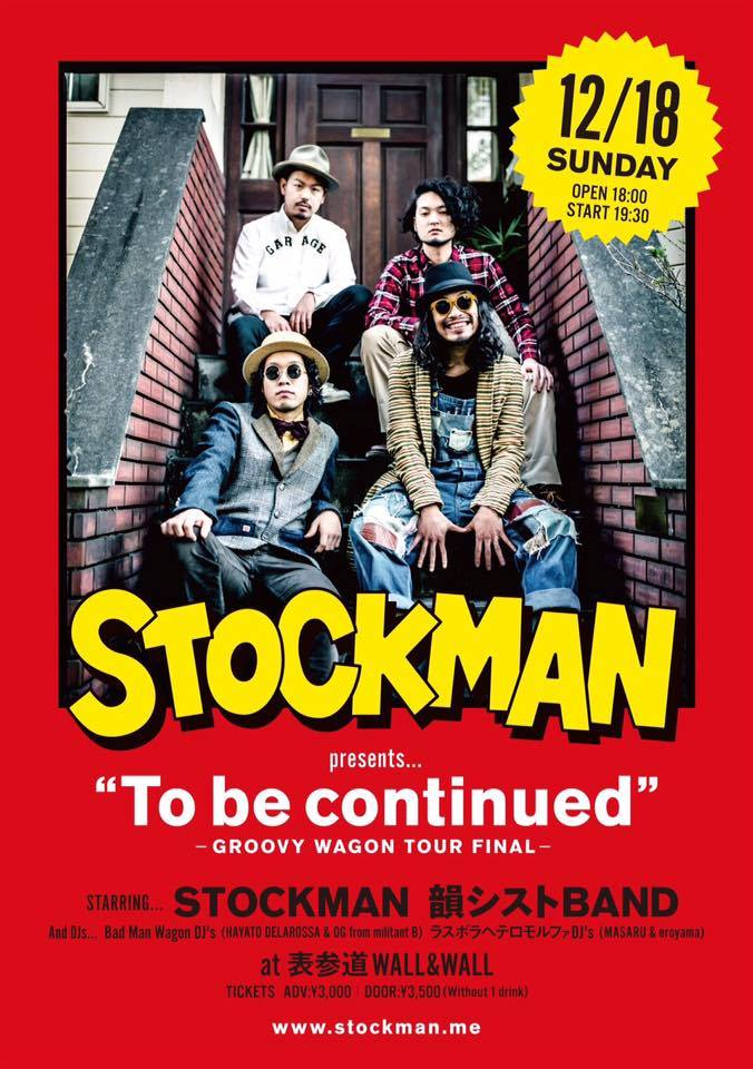 "STOCKMAN Presents… ""To be continued"" -Groovy Wagon Tour Final-"