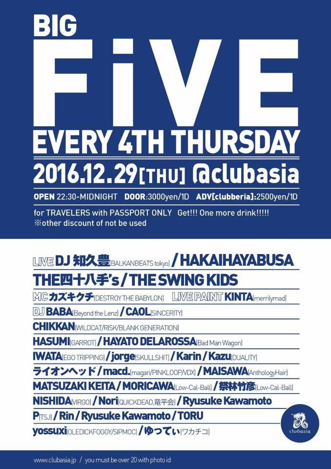 12/29 渋谷asia BIG FIVE