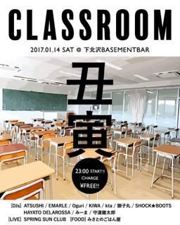 2017.1.14(土深夜)@下北沢BASEMENTBAR 「classroom」