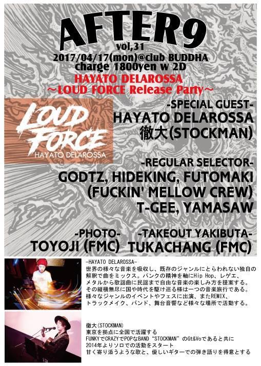 "2017.4.17 名古屋club BUDDHA ""AFTER9 vol.31"""