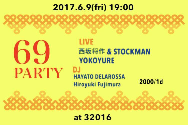 "6/9(fri) 三軒茶屋32016  ""69Party"""