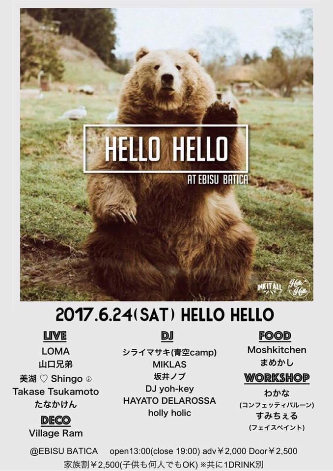 Hello Hello 2017.6.24(sat)@EBISU BATICA