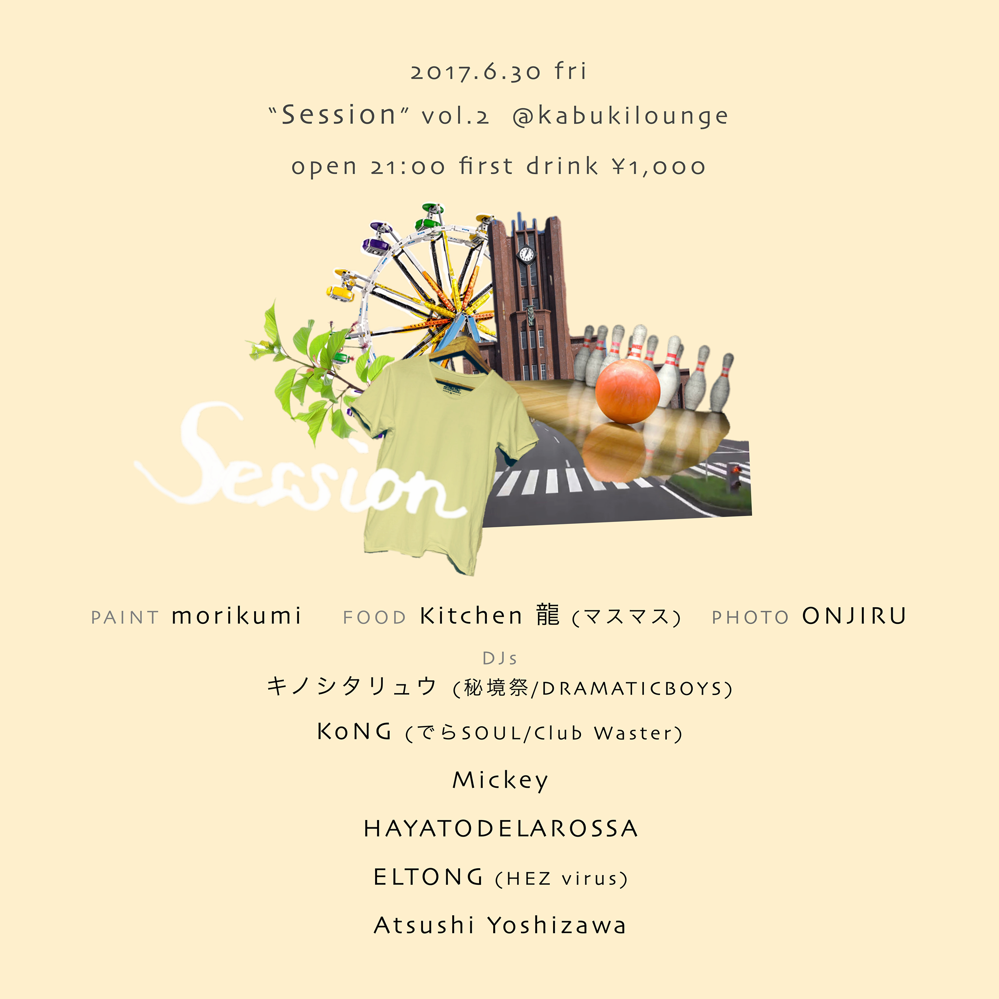 "6.30 fri ""Session""vol2"