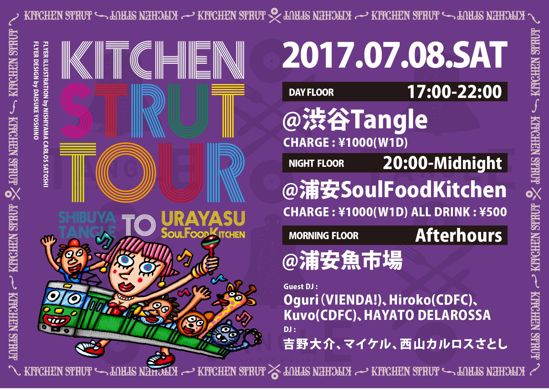 7/8 【Kitchen Strut Tour】 《渋谷Tangle→浦安SOUL FOOD KITCHEN→浦安魚市場》