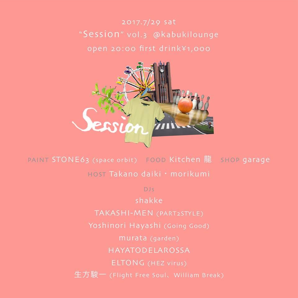 "7.29 sat ""Session""vol3 新宿カブキラウンジ"