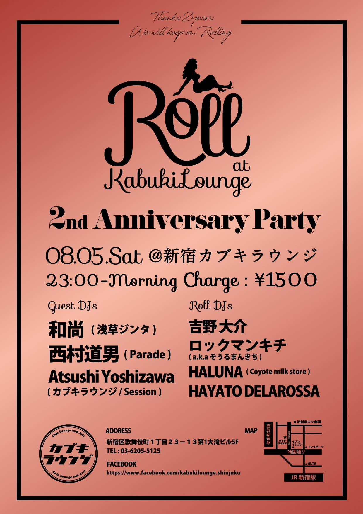 08.05.Sat Roll 2nd Anniversary Party @ 新宿カブキラウンジ