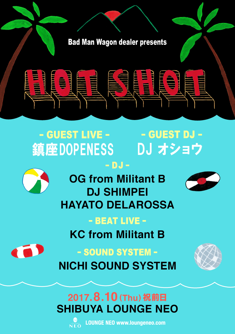 Bad Man Wagon dealer presents 「HOT SHOT」 2017.8.10(Thu)祝前日at 渋谷LOUNGE NEO
