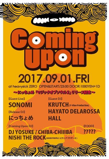 2017.9.1(fri)中野heavy sick zero – Coming Upon –  ~ DJにっちょめ「マジック オブ ソウル2」リリース記念 ~