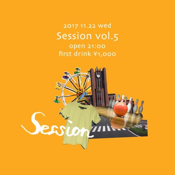 11/22 wed Session vol.5 カブキラウンジ