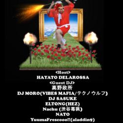Night Delarossa vol.4