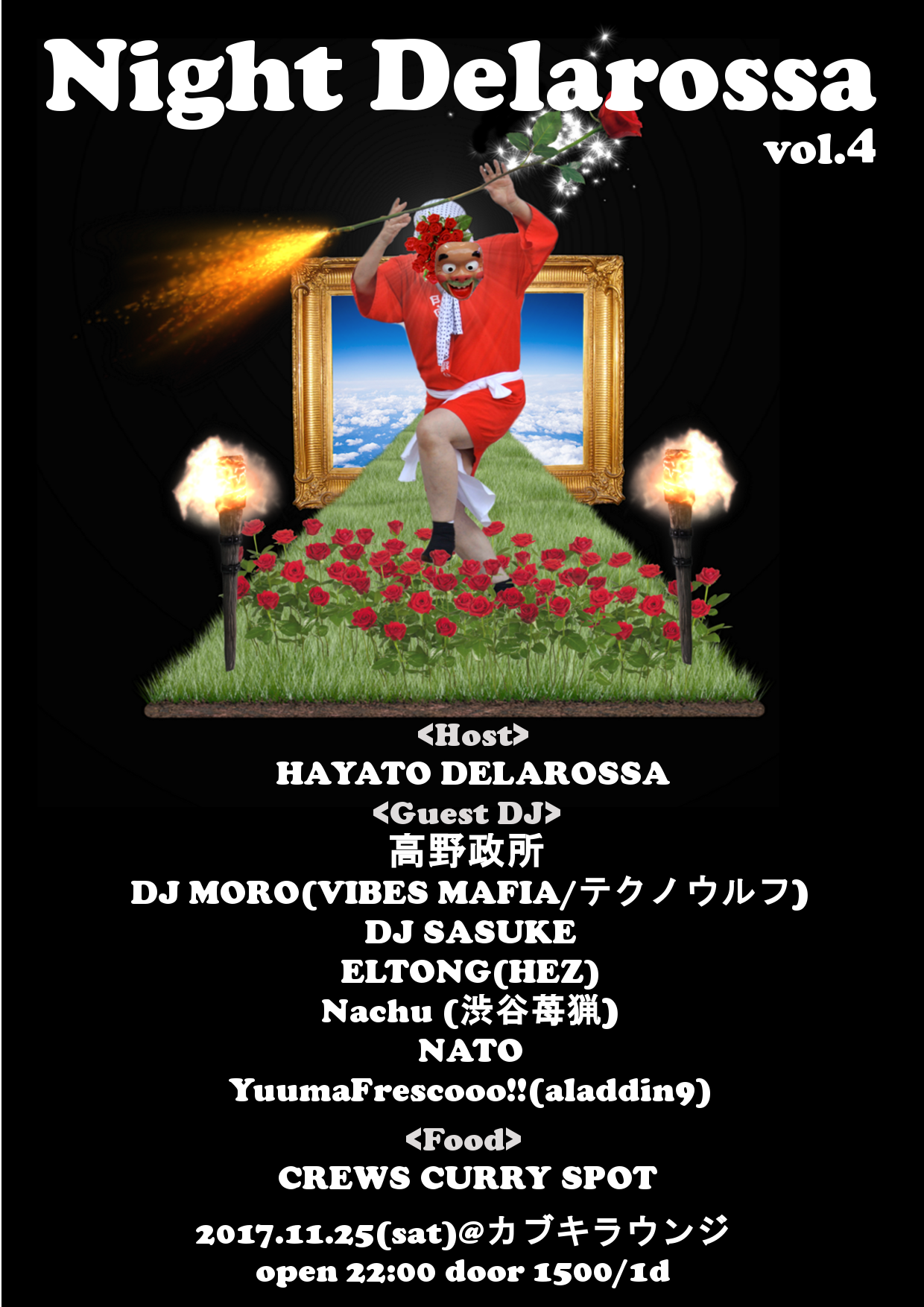 "2017.11.25(sat)@カブキラウンジ ""Night Delarossa vol.4"""