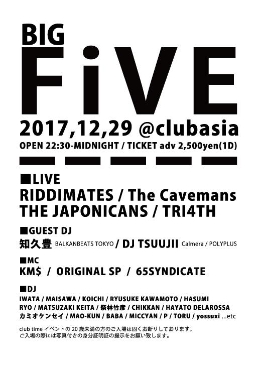 2017,12,29(FRI) BIG FiVE @clubasia