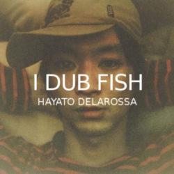 i dub fish