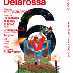 2018-0313-2_night-delarossa-vol06_flyer