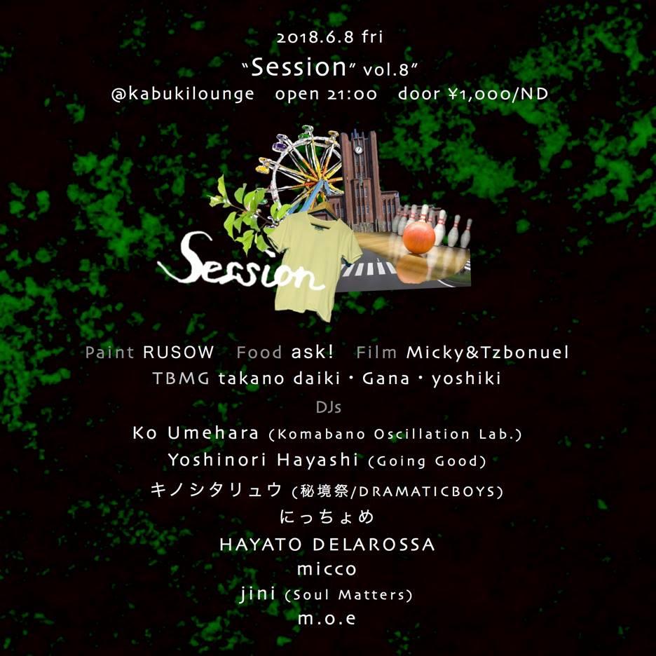 """""""Session"""" vol.8 2018 6.8 fri カブキラウンジ"""