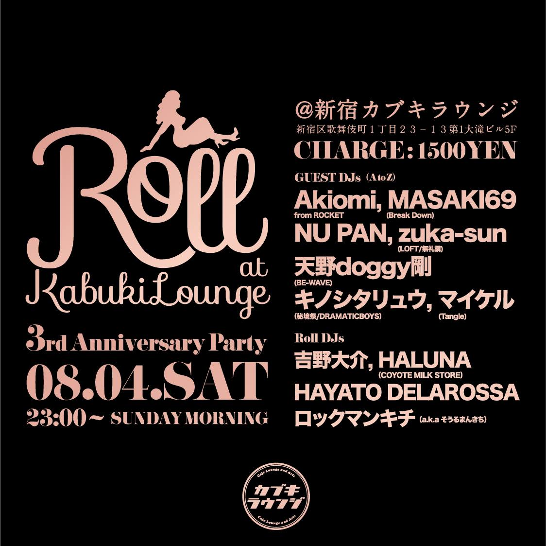 8/4(土) Roll 3rd Anniversary Party 23:00-sundaymorning