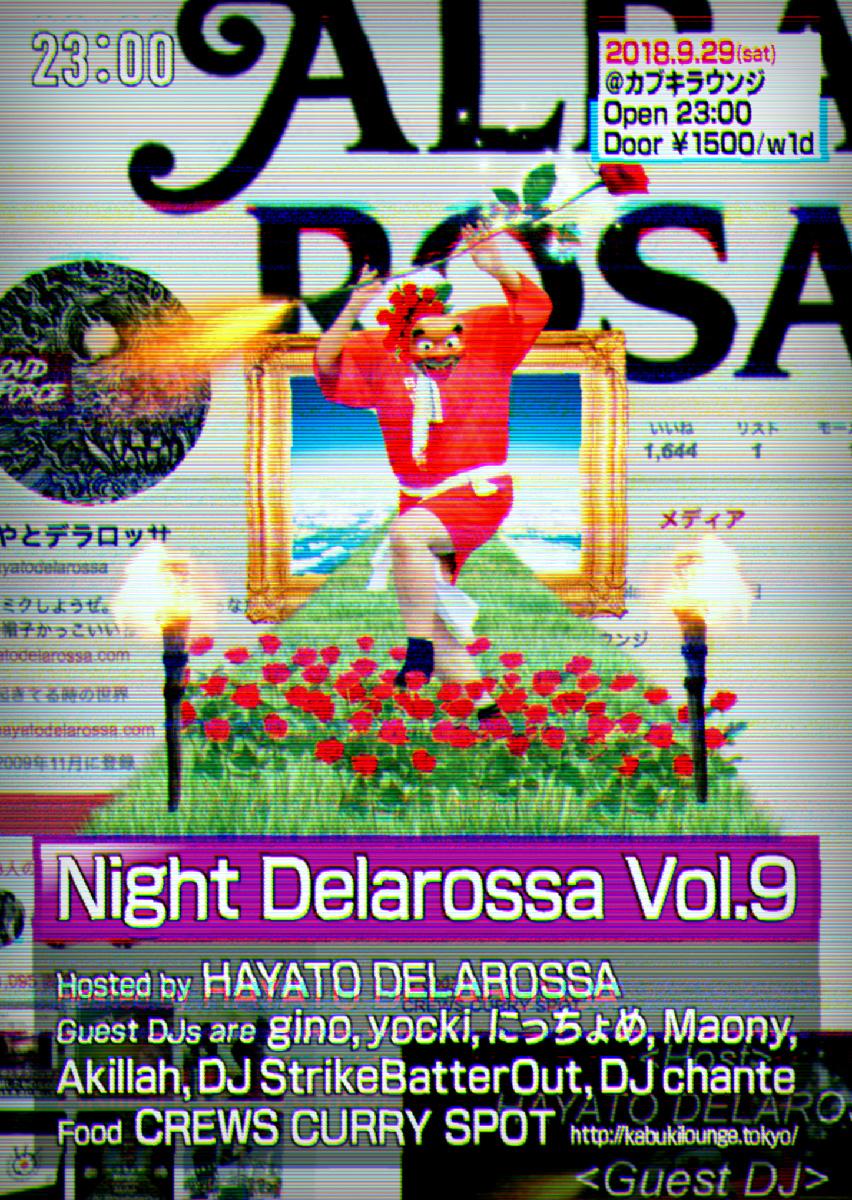 """9/29 カブキラウンジ""""Night Delarossa vol.9"""""""