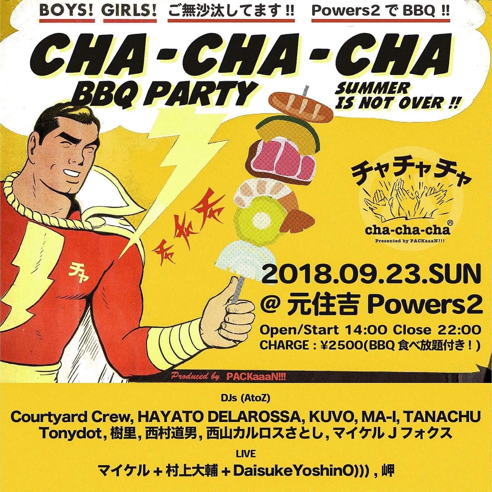 923(SUN) 元住吉POWERS2 チャチャチャ BBQ PARTY