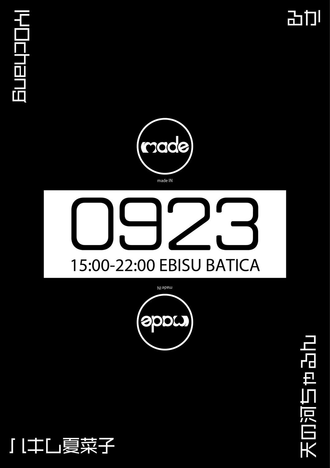 madeIN 2nd @EBISU BATICA 2018/9/23(日)