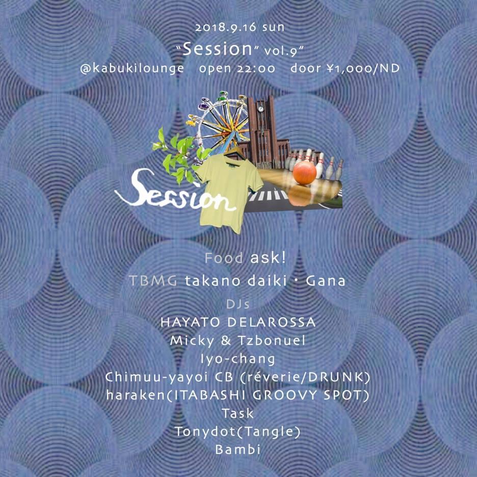 """2018 9.16 sun """"Session""""カブキラウンジ"""