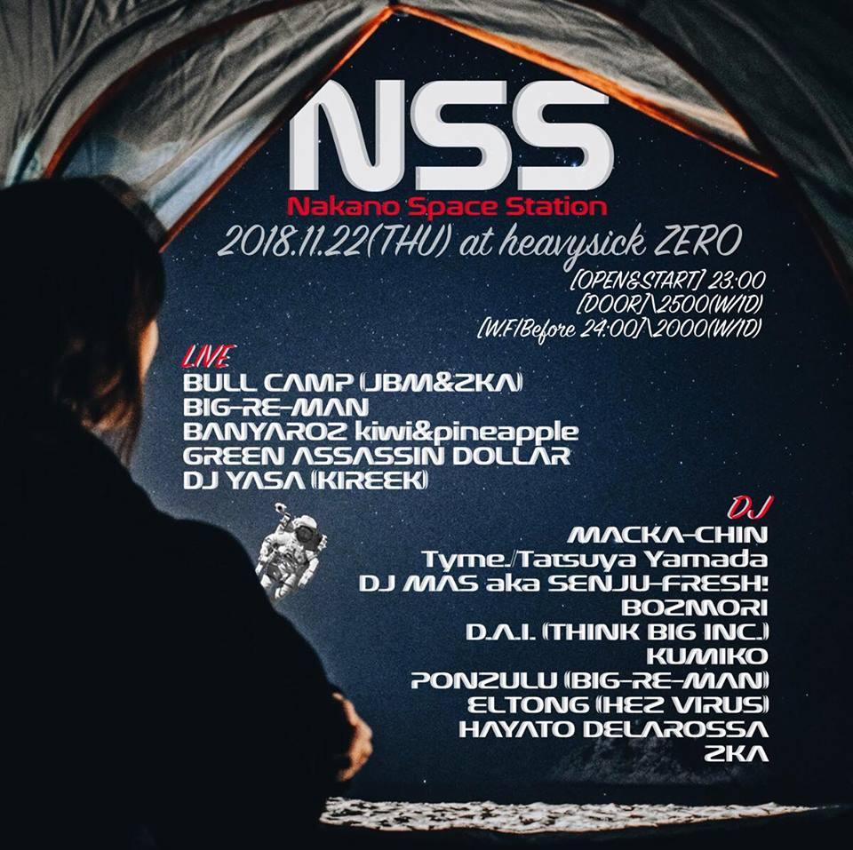 2018.11.22(THU) at heavysick ZERO『NSS ~Nakano Space Station~』