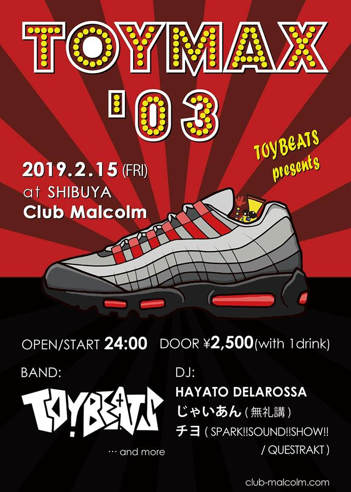 "2019年2月15日(金) shibuya Club Malcolm TOYBEATS presents ""TOYMAXvol.3"""