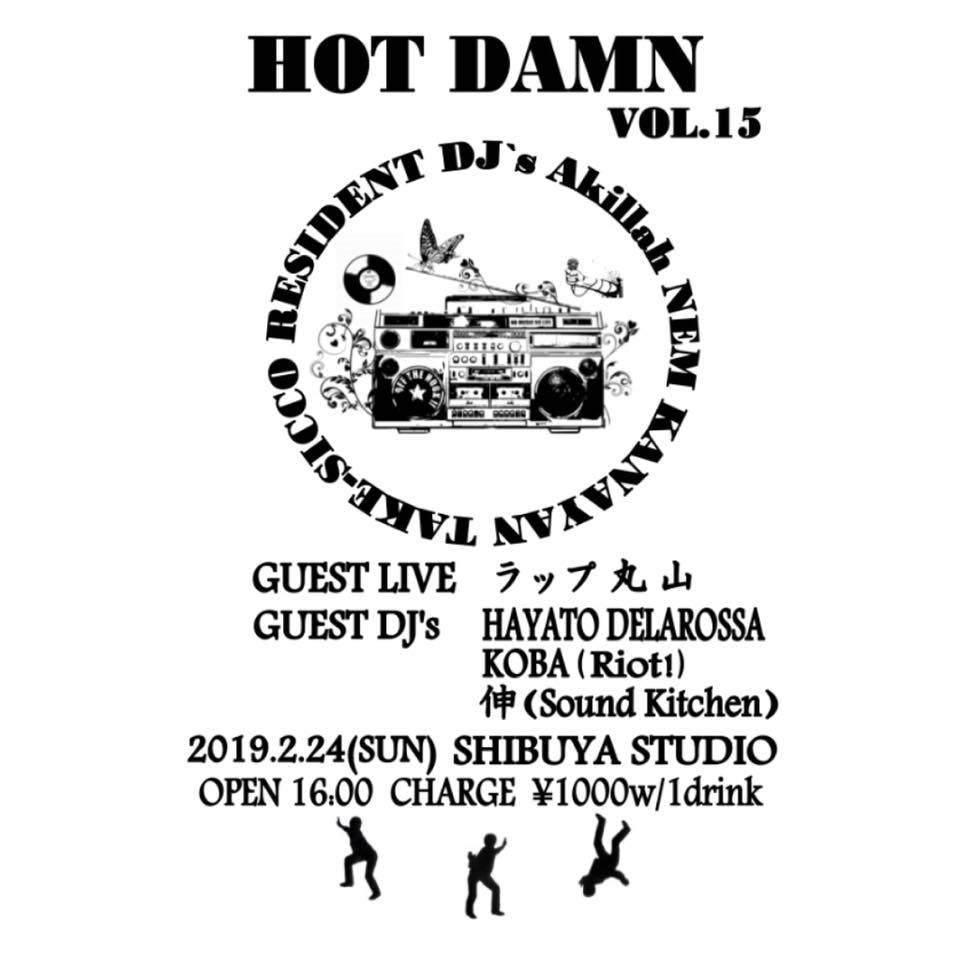 2019.2.24(sun)【HOT DAMN VOL.15】 渋谷 Cafe&Diner STUDIO