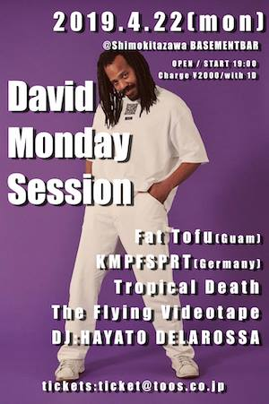 2019年4月22日(月曜) David Monday Session@下北沢BASEMENT BAR