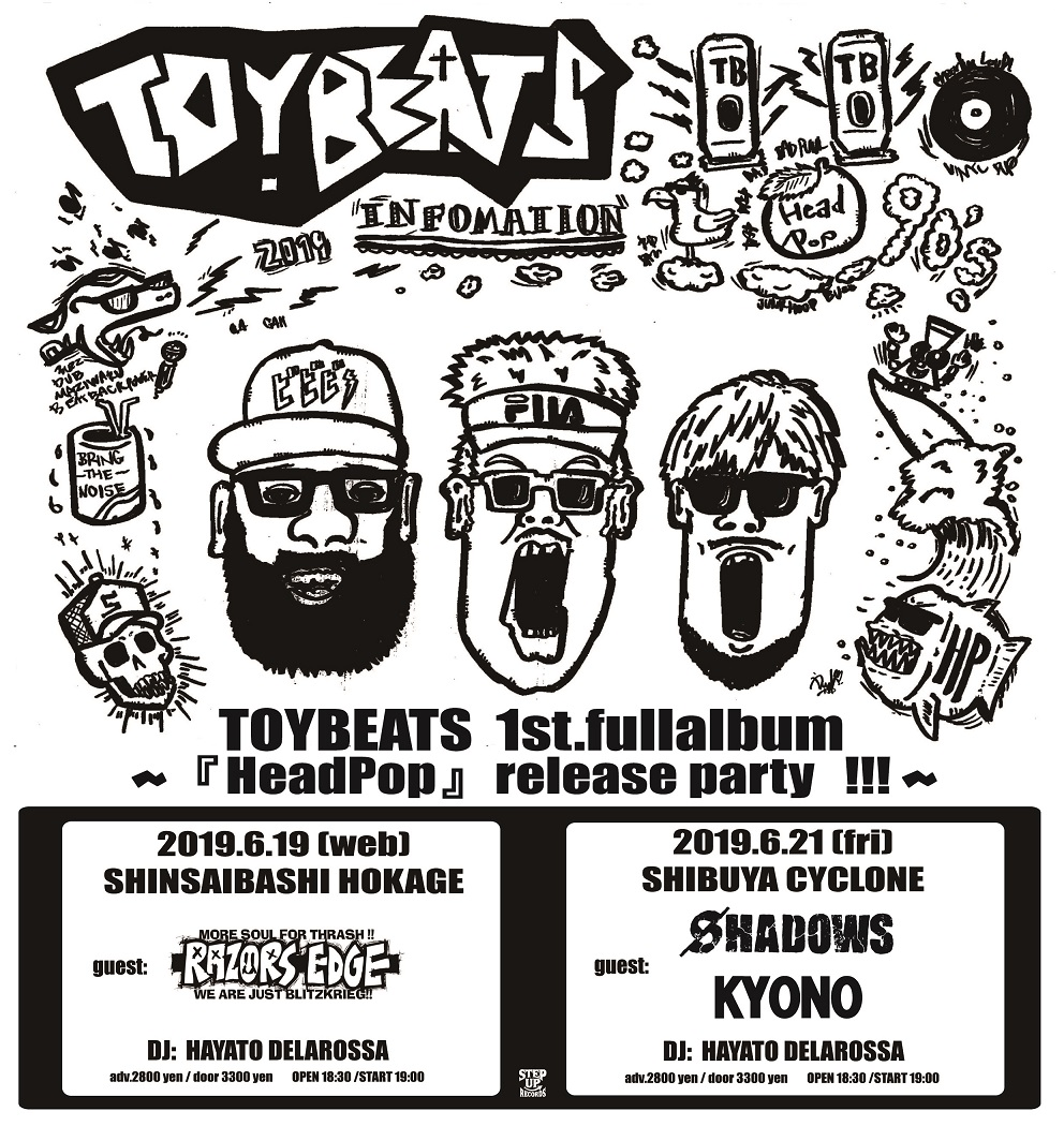 "2019年6月21日(金)渋谷 CYCLONETOYBEATS presents ""TOYMAX '06″~『HeadPop』release party!!!!~"