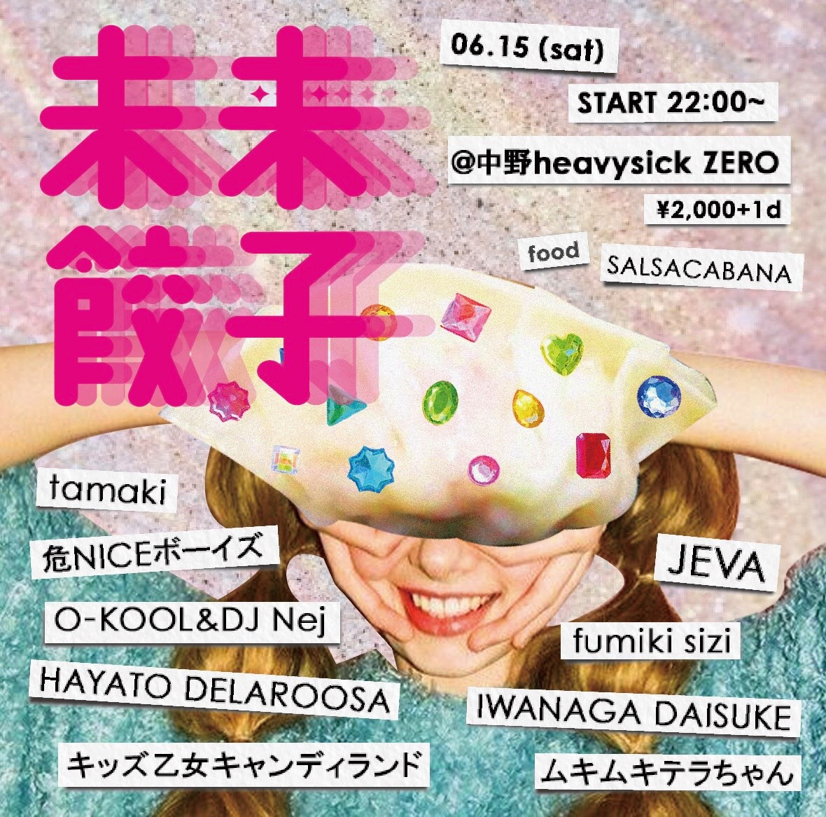 2019.06.15(sat)中野heavy sick zero 未来餃子
