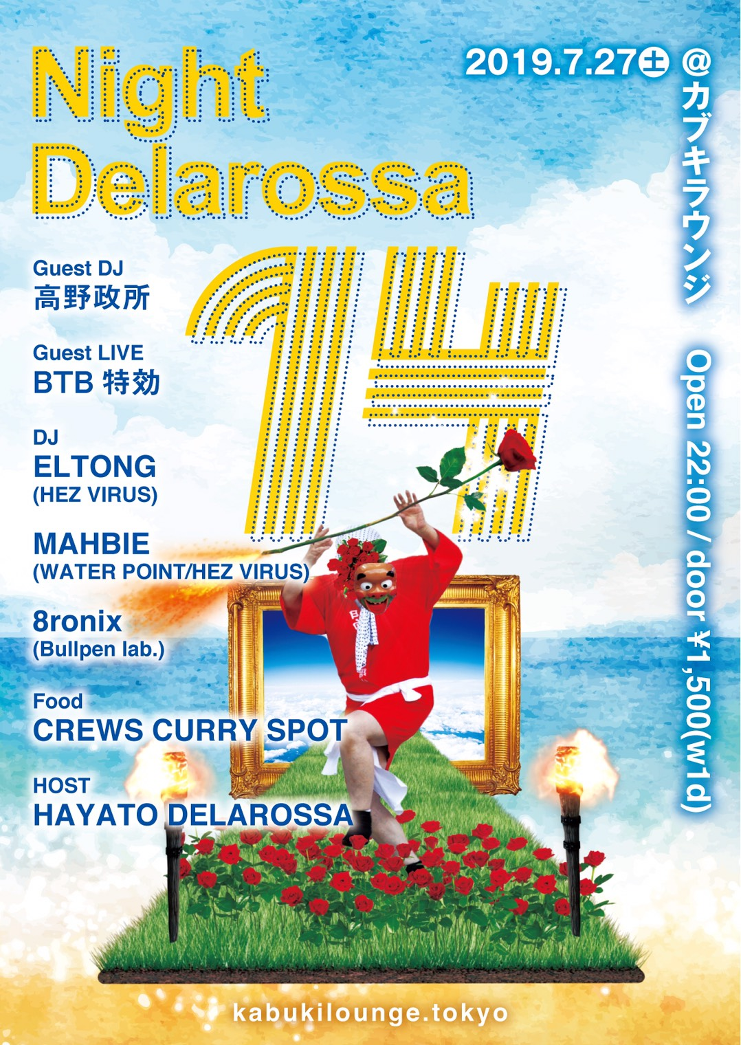 "2019.7.27(sat)@カブキラウンジ""Night Delarossa vol.14"""