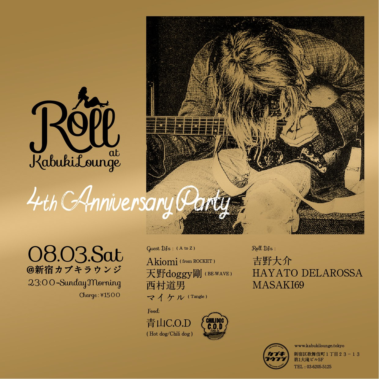 Roll 4th AnniversaryParty08.03.sat カブキラウンジ