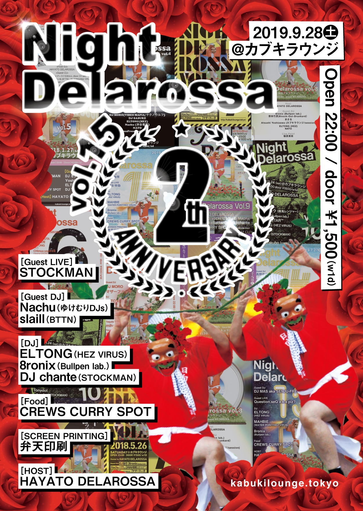 """Night Delarossa vol.15~2nd anniversary~""2019.9.28(sat)@カブキラウンジ"