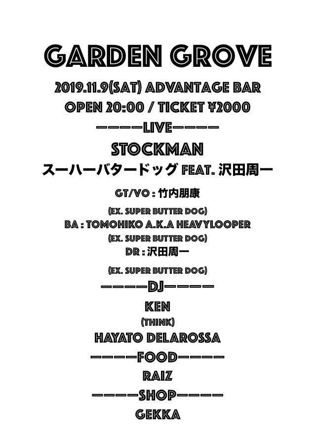 "2019.11/9 (sat)四日市advantage ""Garden Grove"""