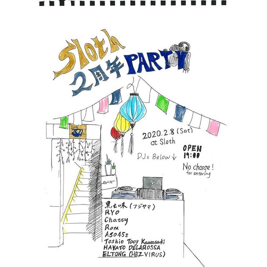Sloth2周年PARTY 2020.02.08(sat)@新井薬師sloth