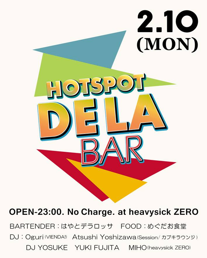 「DE LA BAR」 2020.02.10(月) at heavysick ZERO
