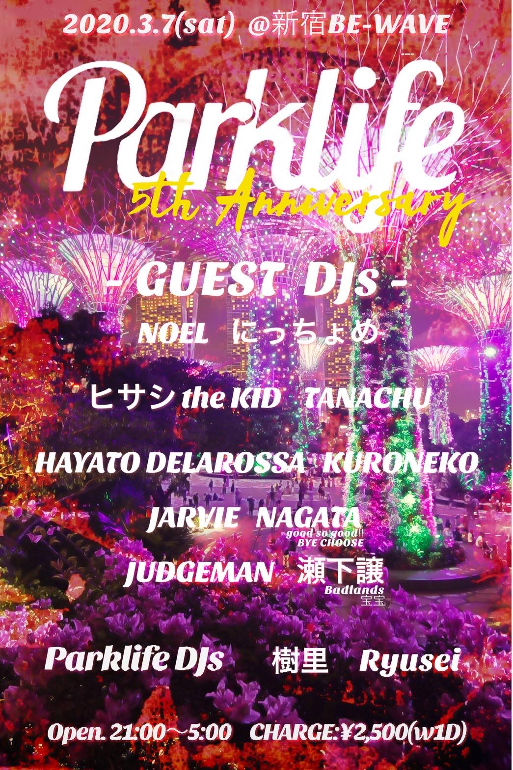 Parklife -5th Anniversary Party- 2020.3.7(土)@shinjuku BE-WAVE