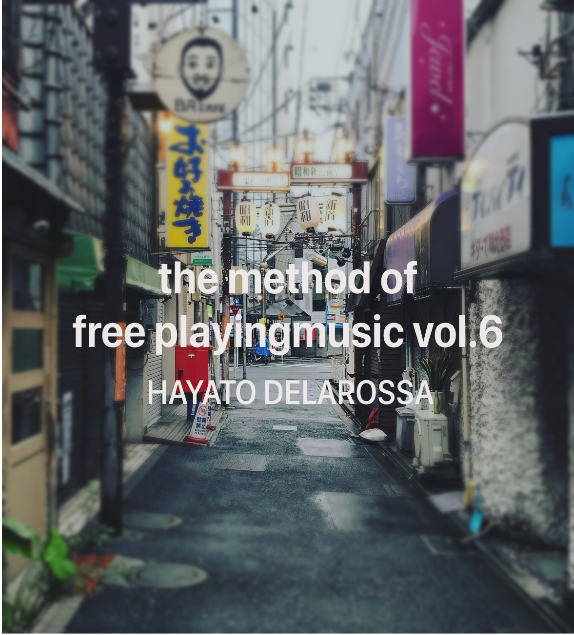 NEW MIX UPLOAD!! 「the method of free playing music vol.6」