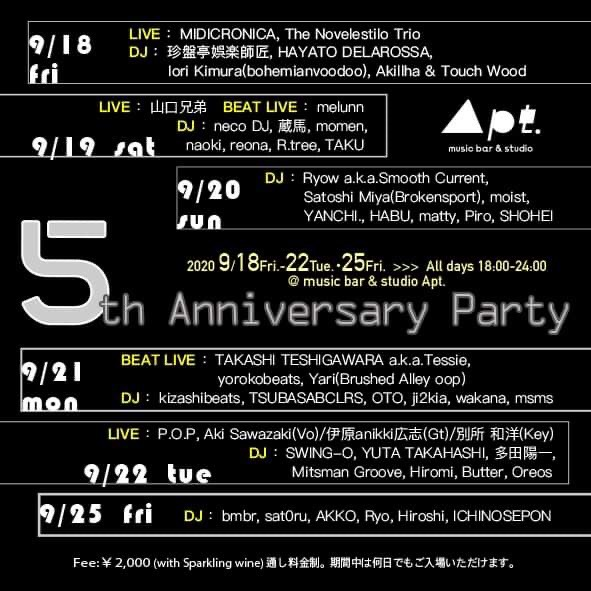 9月18日(金) 「studio Apt. 5th Anniversary Party」 @ music bar & studio Apt.