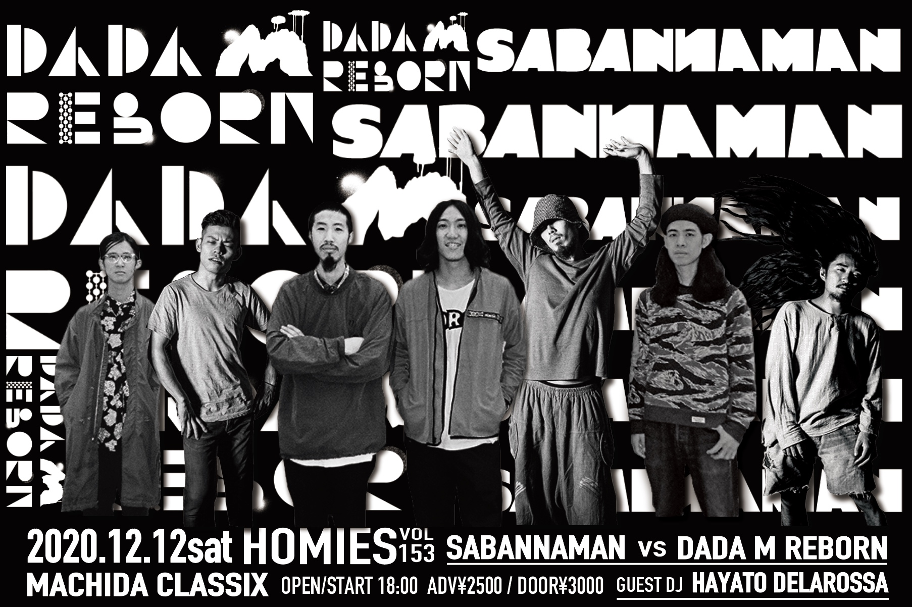 2020.12.12 (土) HOMIES vol.153 at 町田CLASSIX