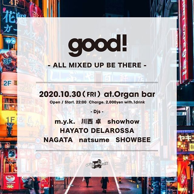 good! -ALL MIXED UP BE THERE- 2020.10.30(金) at.Organ bar open.22:00