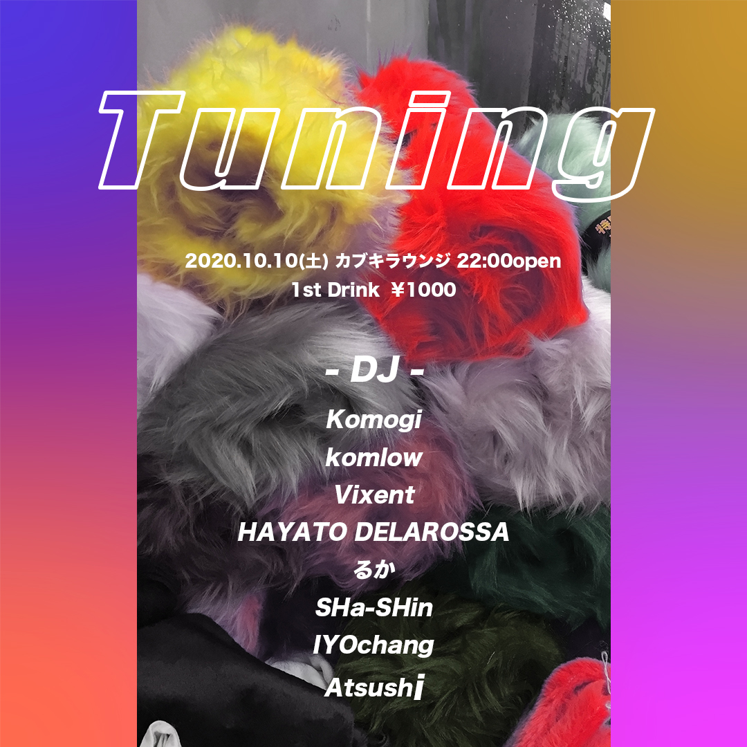 2020.10.10(土) OPEN 22:00 「Tuning」 @カブキラウンジ