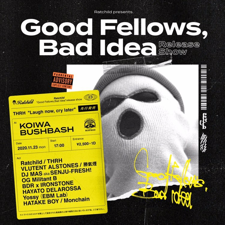 "11/23(祝) 小岩 BUSHBASH Ratchild ""Good Fellows,Bad Idea""レコ発"