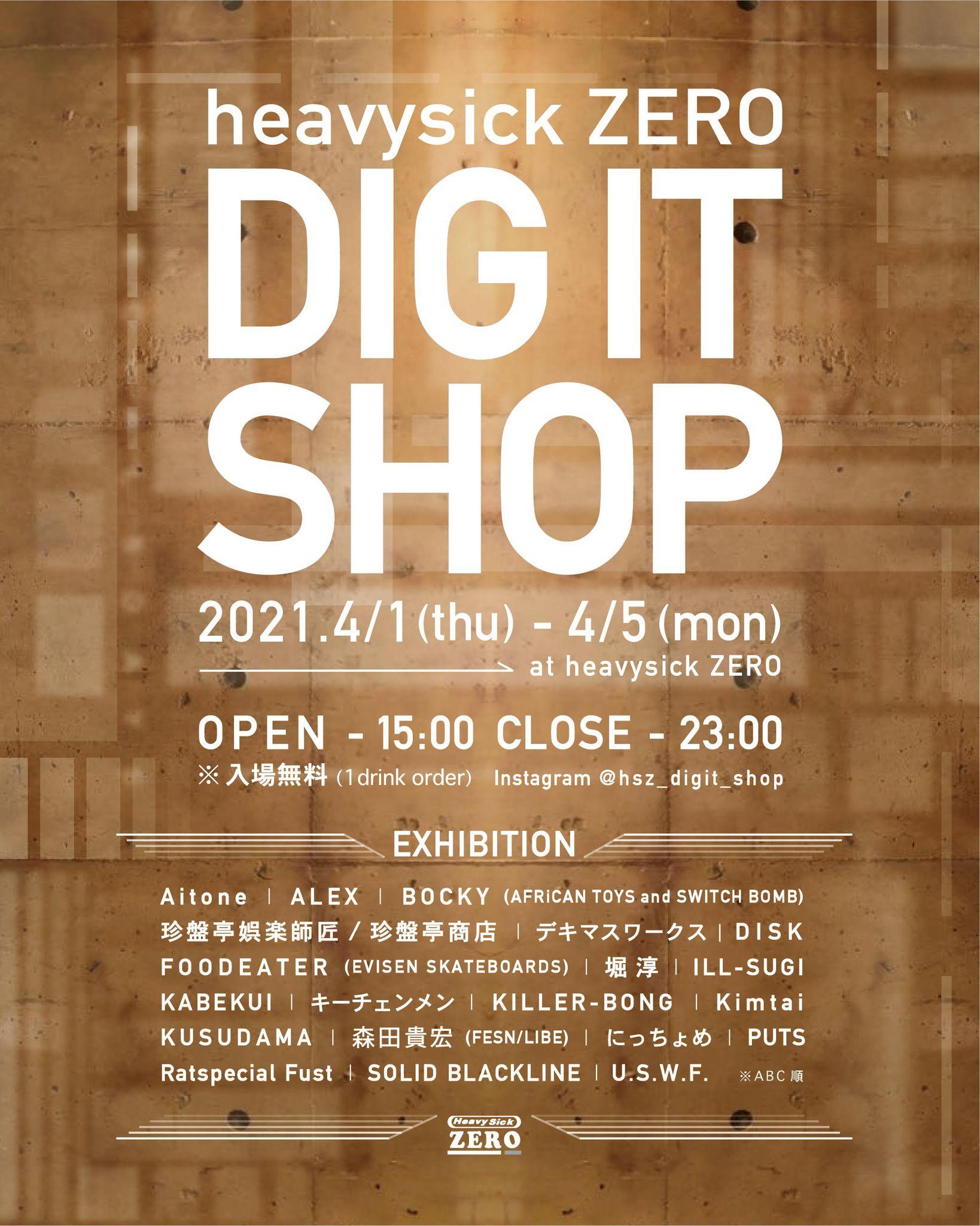 heavysick ZERO DIG IT SHOP【5日間限定】 2021.4/1(thu) – 4/5(mon)