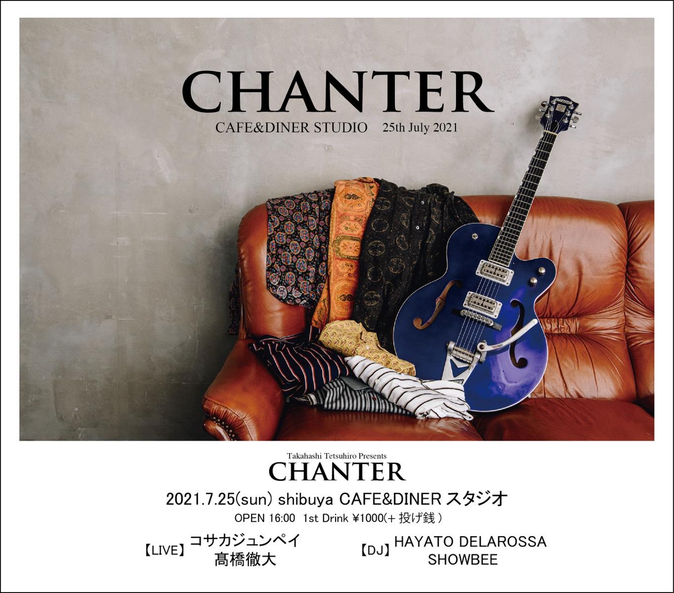 2021.7.25(sun)渋谷 CAFE&DINERスタジオ  「CHANTER」