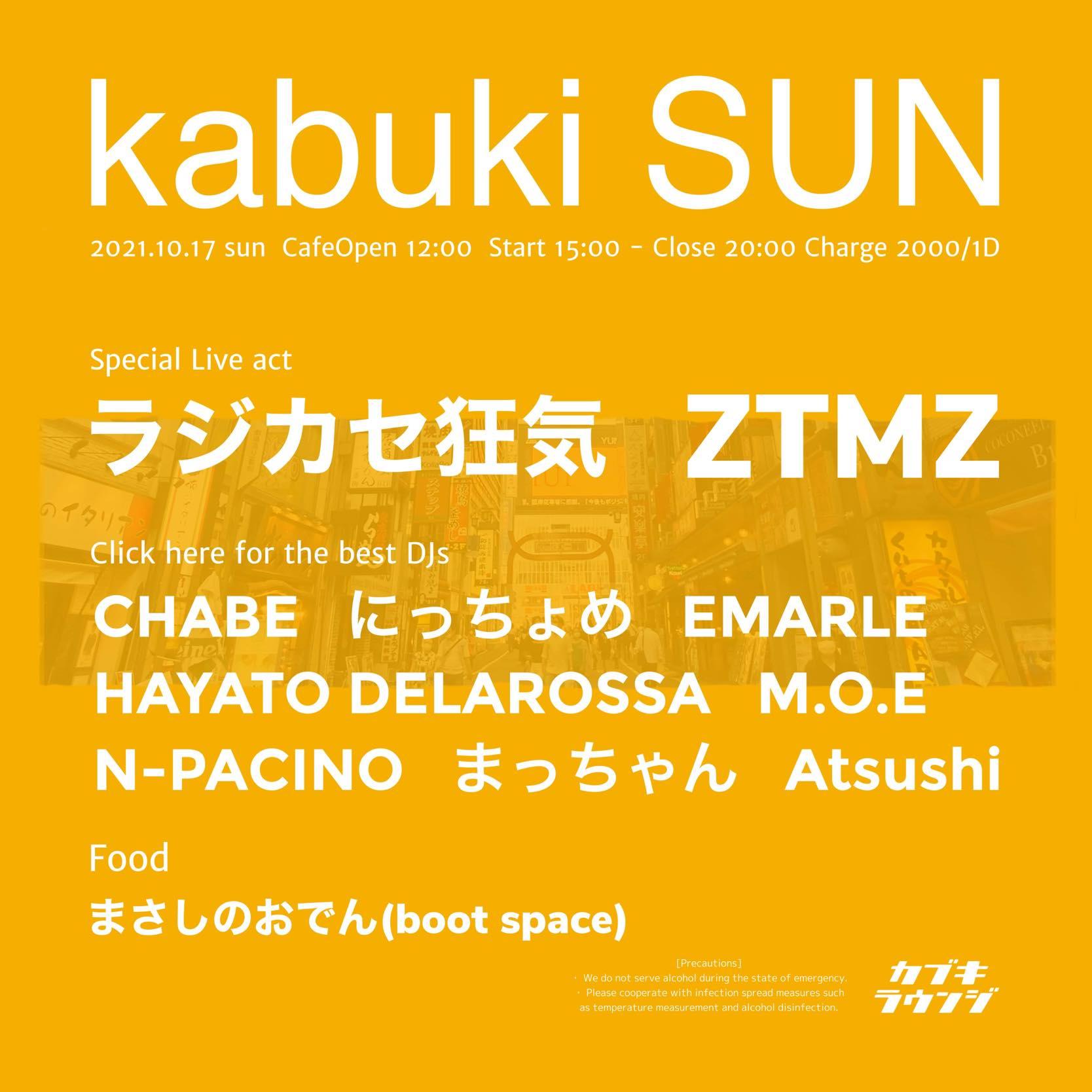 """2021.10.24 sun """"kabukiSUN""""カブキラウンジ"""